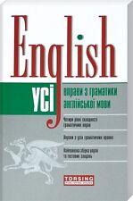 In English book -English Усі вправи з граматики англійської мови English grammar