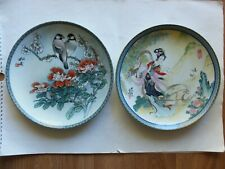 Vintage Japanese Collector Plates Asian