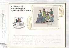 Feuillet CEF Belgique n°346 Exp.philatélique intern.82 cachet 11-12-82 Bruxelles