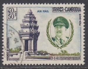 Cambodia Airmail # C17 , Independence Monument , VF Used - I Combine S/H