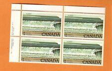MNH Canada 1$ stamps block of 4 (Up-Left corner) PB#726 Fundy National Park 1979