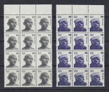 1980 1988 INDIA Mahatma Gandhi Jawaharlal Nehru BORDER PLATE  BLOCK OF 12 N H