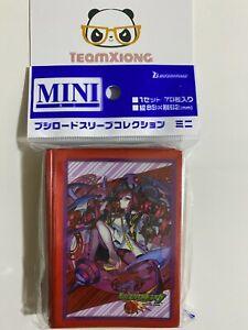 CardFight Vanguard Sleeve Mini Collection Vol 525 Monster Strike Laplace 70 Pcs