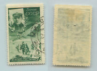 Russia USSR 1935 SC C60 used . f8753