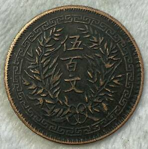 Chinese Ancient Bronze Copper Coin diameter:45mm thickness:2.8mm
