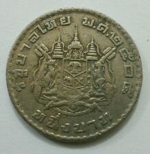 Willie: Thailand Old coin
