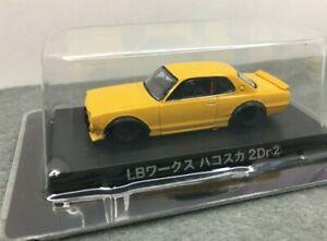 Aoshima *** 1/64  ** Nissan Skyline KPGC10 1971*YELLOW*** 1/64
