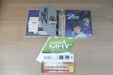 MOBILE SUIT Z GUNDAM - SEGASATURN