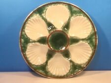 French Majolica Oyster Plate Shells & Basketweave