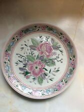 Chinese Famille Rose Style Flower Plate