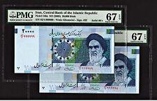 IRAN 20,000 Rials P148A Consecutive S/N PAIR UNC PMG 67 AND 67 SOLID 9