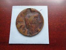 1912 China SZECHUAN 50 cash large brass coin