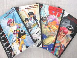 3 x 3 EYES Manga Comic Complete Set 1-4 YUZO TAKADA Book Anime Comics KO