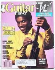 GUITAR PLAYER MAGAZINE STANLEY JORDAN ROBBIE BLUNT ROBERT PLANT HENDRIX RARE '85