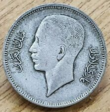 1357 (1938) Iraq 20 Fils .500 Silver Coin