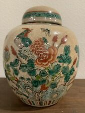 Hand painted Antique Chinese Multicolor Jar-7.5 Inches Tall