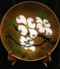 "VTG Enamel On Copper Art, Floral Branch, LimEd, Signed, 8.5"" Handcrafted"
