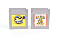 Lot of 2 Game Boy Pocket Monster Pokemon Yellow & Game Watch Gameboy Gallery