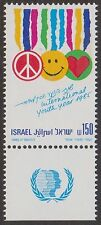 (T8-174) 1985 Israel 150s youth year MUH