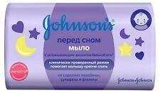 Johnson's Baby Toilet Soap 100 g Bedtime