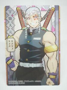 DEMON SLAYER H15 Kimetsu no Yaiba card carte Carddass holo prism Uzui Tengen