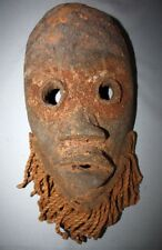 Authentic Vintage Dan Mask Ivory Coast African Art Africa