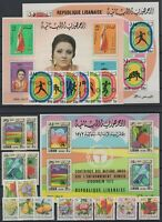 G139308/ LEBANON – YEARS 1974 - 1978 MINT MNH MODERN LOT