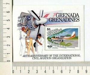 36739) Grenada Grenadines 1985 MNH 40 Years I. C. A.O.S / S