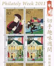 "C2094, ""Philatelic Week 2011"", ""140th Japan Post"",  Japan Stamp"