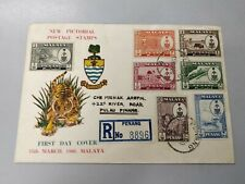 Penang Tiger  Malaya New Pictorial Postage 7v Stamps Private FDC 15th March 1960