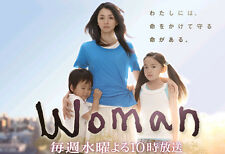 Japanese Drama No English subtitle Woman ウーマン 11話セット(高画質6枚)