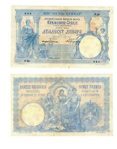 - Paper Reproduction -  Serbia 20 dinars dinara 1905    398
