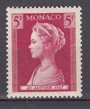 TIMBRE MONACO NEUF N° 481 *  NAISSANCE DE LA PRINCESSE CAROLINE PRINCESSE GRACE