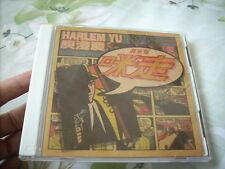 a941981 Harlem Yu Cantonese CD 庾澄慶 咪走