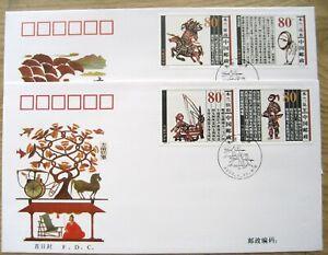 2000 - Mulan FDC