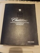 1993 CADILLAC FLEETWOOD SHOP MANUAL ORIGINAL SERVICE BOOK RARE