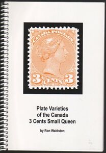 CANADA, Re-entry Catalogue, 3 cent Small Queen