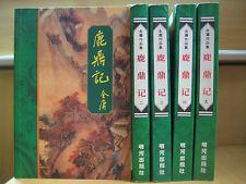 Chinese Book 中文书 《鹿鼎记》1-5集完 金庸 香港 明河出版社 繁体 武侠小说 二手书 special offer Free postage