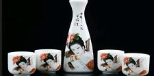 Chinese Colorful Porcelain Hand-Painted Woman Wineglass Set D677