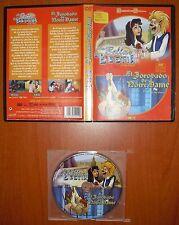 La Bella y La Bestia + El Jorobado de Notre Dame [DVD] Castellano e Inglés
