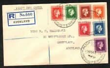 New Zealand 1954 QE2 Colorful Registered FDC - nice Auckland cds