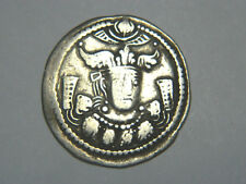Extremely rare, India, Kidarites, silver drachma, King C. Imitation of Sasanian.