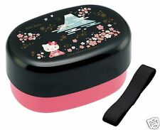 Sanrio Hello Kitty Lunch Box (Bento) 2stage Mt.Fuji Sakura Kimono F/S JAPAN NEW