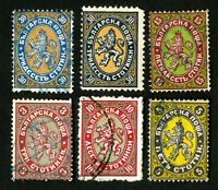 Bulgaria Stamps # 6-11 F-VF Used Catalog Value $170.00