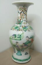 OLD CHINESE HAND PAINTED ENAMEL ON PORCELAIN VASE