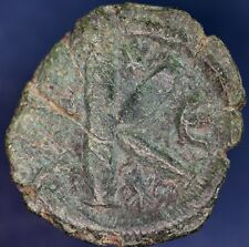 "Moneda De Bronce bizantino grande, ""K"" tipo 23 mm * [12545]"