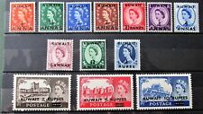 CC2 -KUWAIT 1952/54 SET OF 10 + 55/57 SET OF 3 IN FRESH MINT CONDITION ON S/CARD