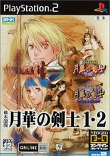 Last Blade 2in1 PS2 SNK Playmore Sony PlayStation 2 From Japan