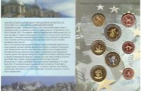 BULGARIA - 8 DIF UNC PATTERN COINS SET 0.01 - 2 EURO 2004 YEAR OLYMPIC