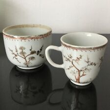 Tasse et Pot Anciens Porcelaine De CHINE ANTIQUE CHINA PORCELAIN 19thC Pot Cup